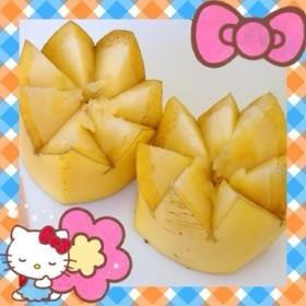 バナナの飾り切り…(o˘◡˘o)