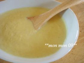 ◆旬のとうもろこしで!コーンスープ