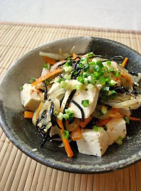 栄養満点!ひじきと豆腐のサラダ