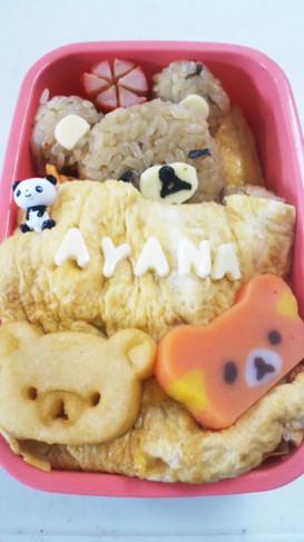 子供が喜ぶ 弁当  リラックマ キャラ弁
