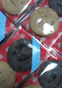 麻炭と麻の実粉を使ったヘンプのクッキー