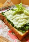 セロリ×マヨ味噌のチーズトースト☆
