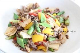 簡単おいしい牛肉と筍とアスパラの炒め物