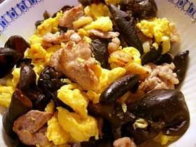豚肉と卵ときくらげの炒め物