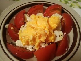 オリーブオイルで美味♪トマト豆腐サラダ