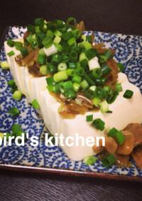 豆腐とザーサイのねぎまみれ