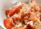 ★残念なトマト復活!!★パクパクの魔法★