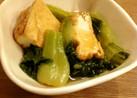 ゴマ油香る厚揚とチンゲン菜の餡かけお浸し