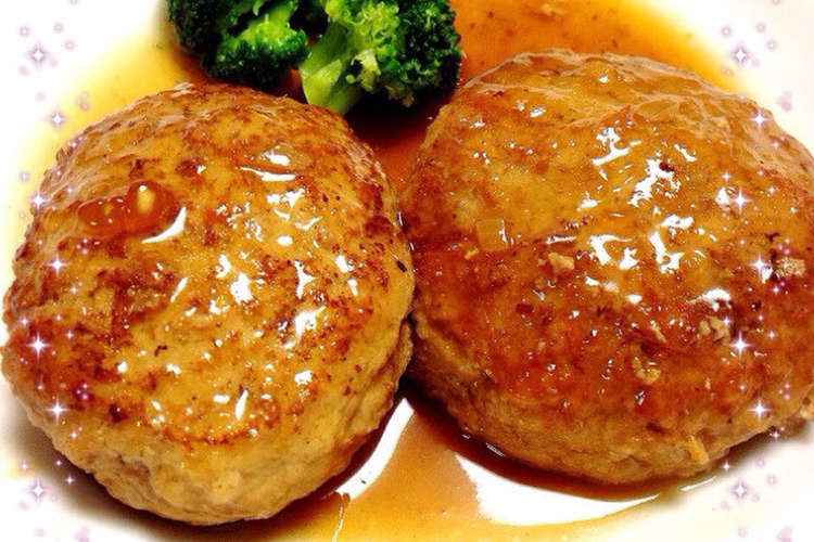 和風 豆腐 ハンバーグ