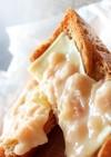 簡単!白餡とチーズのスイーツトースト