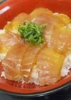 介護食【簡単!マグロの漬け丼~3種味~】
