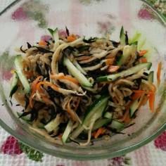 ひじきと切干大根の栄養たっぷりサラダ
