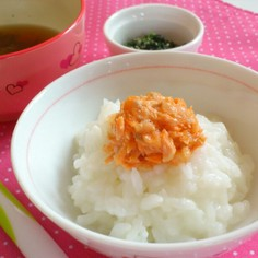 *離乳食*中期〜お魚を柔らかくする方法