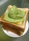 簡単!ボリュームハニーチーズトースト!?