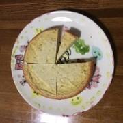 甘くない大人のチーズケーキの写真