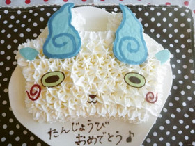 コマさんの誕生日ケーキ By ラピパピ クックパッド 簡単おいしい