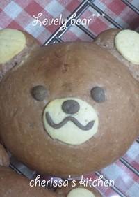 くまちゃんのチョコクリームパン