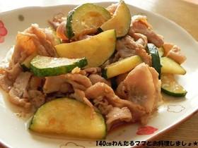豚バラとズッキーニの簡単☆マヨ醤油炒め
