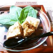 ずぼらおもてなし★豆腐の塩麹味噌漬けの写真