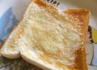朝食にレモン風味の❀シュガートースト