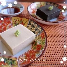 ✿ごま豆腐✿家庭で精進料理