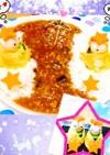 七夕バージョン⭐️ナスのひき肉カレー