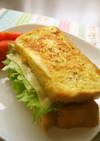 カルボナーラ風☆フレンチトーストサンド