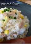 生姜たっぷりコーン入りツナピラフ@炊飯器