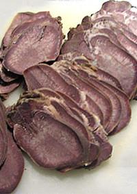 本格手作りスモークタン(牛タンの燻製)