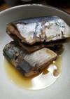 梅ジャムの種で秋刀魚の煮付け