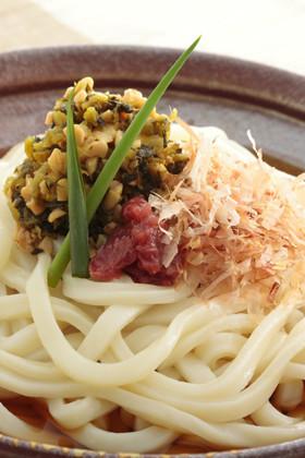 ひんやり高菜うどん③高菜納豆&梅肉