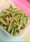 常備菜☆3種の豆マメごまサラダ