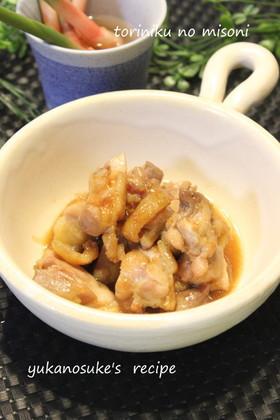 鶏肉の味噌煮
