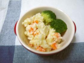 簡単ヘルシーポテトサラダ