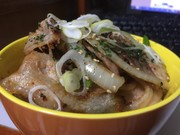 あいうみ丼の写真