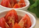 はちみつトマト