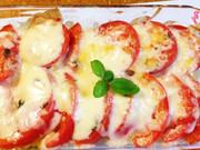 簡単♪焼きトマトチーズの写真