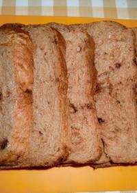 ★HBで美味しい*チョコたっぷり食パン*