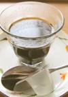 カルーア入りコーヒー寒天