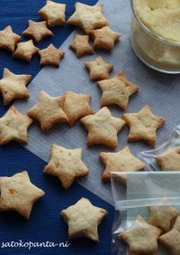 簡単☆塩レモンで作るクッキー☆
