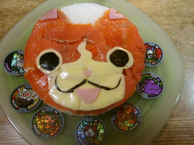 妖怪ウォッチ♪ジバニャンのデコケーキ寿司