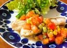 鱈・白身魚のムニエル☆塩レモン野菜ソース