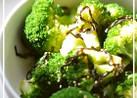 ブロッコリーの塩昆布★胡麻風味