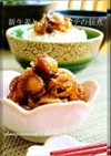 新生姜とベビーホタテの佃煮☺お弁当にも