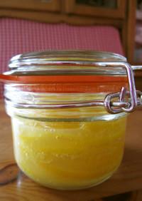 塩レモン 工程完全写真あり一週間の作り方