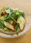 【美容】笹かまとアボガドのサラダ