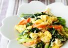 小松菜とカニカマのふんわり卵炒め