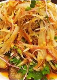 なすと香味野菜のサッパリサラダ