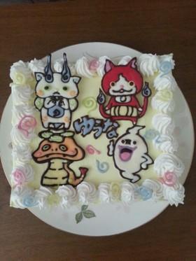 簡単★☆キャラケーキ 妖怪ウォッチ