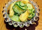 胡瓜とお揚げのほんの〜りからし酢みそ和え